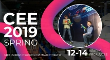 Турнір з LAZER MAD в рамках CEE 2019
