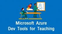 Нагадування: Microsoft Imagine стала Azure Dev Tools for Teaching