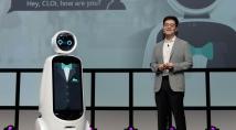 LG представила нову концепцію штучного інтелекту