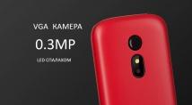 Оновлені мобільні телефони 2E E180 і E240 - ХІТИ у новому дизайні
