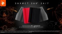 Акція «ЗАХИСТ 360' 24/7»