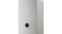 На складі ERC вже доступні у продажу електричні котли Bosch Tronic Heat 3500