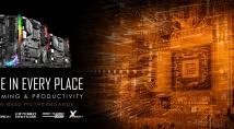 Зустрічайте нові материнські плати MSI B450 для процесорів AMD