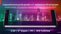 Безрамковий 5-дюймовий смартфон 2E E500A (2019)