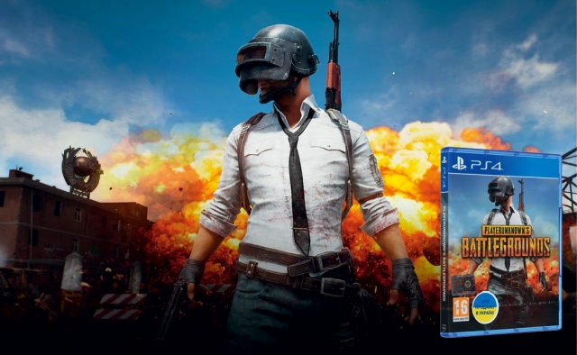 Добірка ігор на PS4. Playerunknown's Battlegrounds
