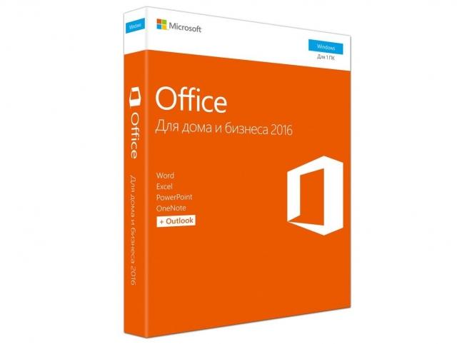 Зимовий цінопад на Microsoft Office Home & Business / Лютий 2017