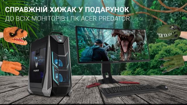 Акція з ігровими моніторами і ПК Acer Predator