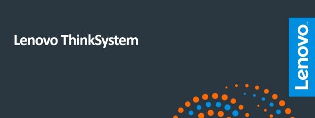 ThinkSystem DS4200