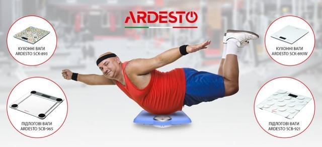 РОЗІГРАШ ваг Ardesto