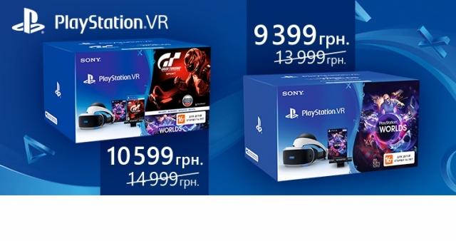 Окуляри віртуальної реальності Sony PlayStation VR стають істотно дешевшими!