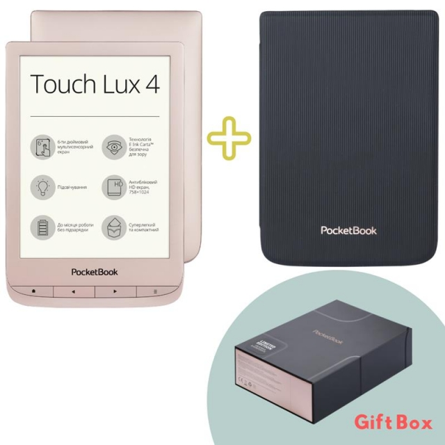 Новинка PocketBook 627 Touch Lux 4 Limited Edition