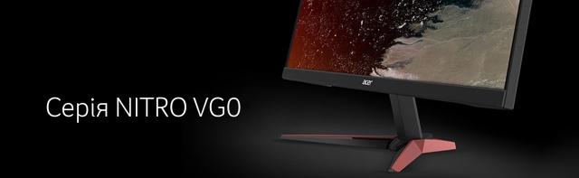 Acer Nitro VG0