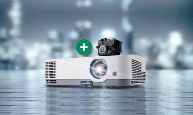 Промо від NEC: проектор з додатковою лампою в подарунок