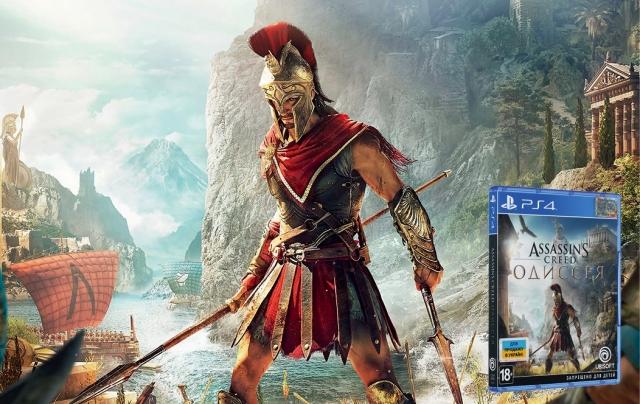 Добірка ігор на PS4. Assassin's Creed Odyssey