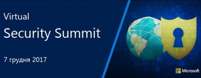 Virtual Security Summit від Microsoft вже 7 грудня!