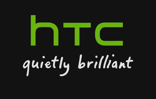 HTC на складе ERC