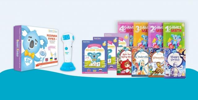 Smart Koala – інтерактивна ручка та книги для розвитку дитини