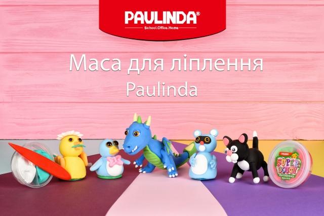 Створи унікальну іграшку своєї мрії з набором для творчості Paulinda