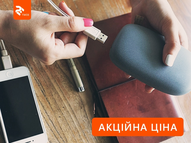 Акція 2E Power Bank Stone