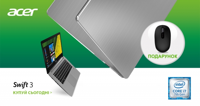 Акція по ноутбукам Swift 3