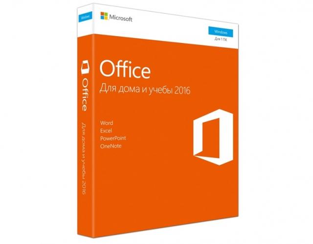 Осінній цінопад на Microsoft Office Home & Business / Листопад 2017