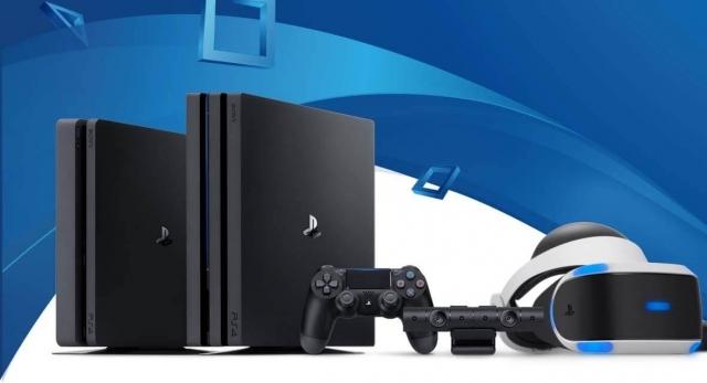 Перше надходження на склад PlayStation