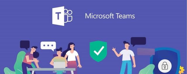 Нові функціональні можливості в Microsoft Teams