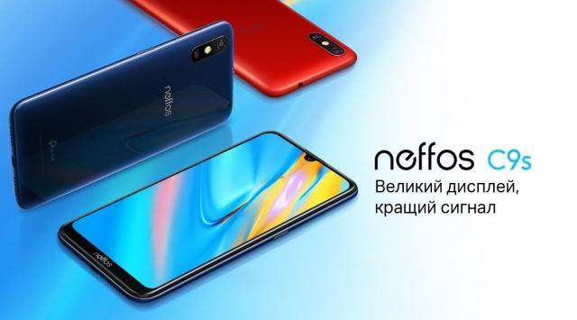 """Смартфон TP-Link Neffos C9s - новий ХІТ продажів з екраном """"крапля"""""""