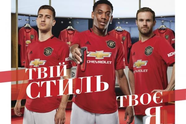 Колекція Manchester United від Remington