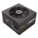 Antec EarthWatts Pro [EA650G]