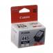 Canon PG-445 [Black  XL]