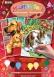 Sequin Art Набір для творчості PAINTING BY NUMBERS JUNIOR-PAIRS Dogs