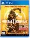 PlayStation Mortal Kombat 11 Спеціальне Видання [Blu-Ray диск]