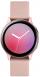 Samsung Galaxy watch Active 2 (R830) [SM-R830NZDASEK]