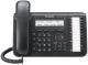 Panasonic KX-DT543RU [Black]