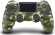 PlayStation Геймпад бездротовий PlayStation Dualshock v2 Green Cammo