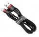 Baseus Cafule USB to Lightning [CALKLF-C19]