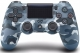 PlayStation Dualshock v2 [9726111]
