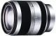 Sony SEL-18200 18-200mm F3.5-6.3 OSS
