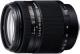 Sony SAL-18250 18-250mm F3.5-6.3