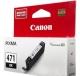 Canon CLI-471 [Black]