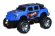 New Bright Машинка на р/к  BAJA RALLY 1:18 Blue