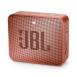JBL GO 2 [JBLGO2CINNAMON]