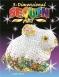 Sequin Art Набір для творчості 3D Rabbit