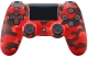 PlayStation Dualshock v2 [9950004]