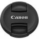 Canon E 82 II