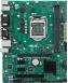 ASUS PRIME H310M-C R2.0