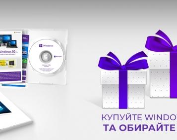 Акція Windows 10 Pro OEM – Volume Edition