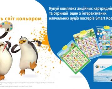 Пінгвіни фарбують світ кольором - Part 2!