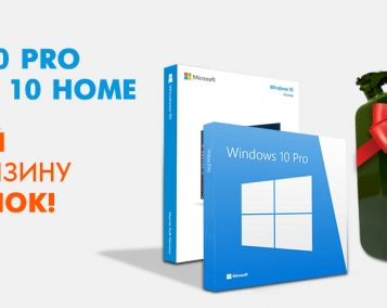 Акція OEM Windows 10 Pro/Home